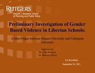 liberianschools12