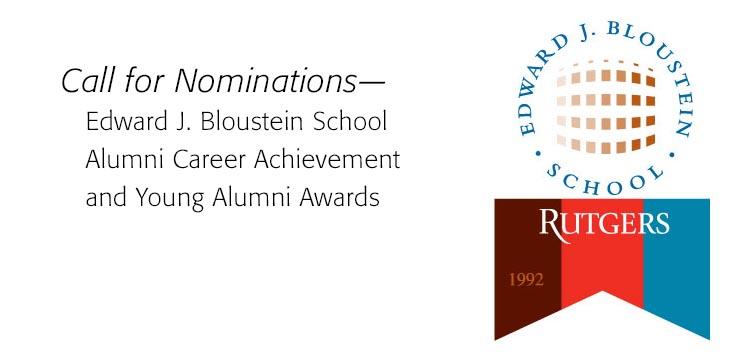 alumninominations